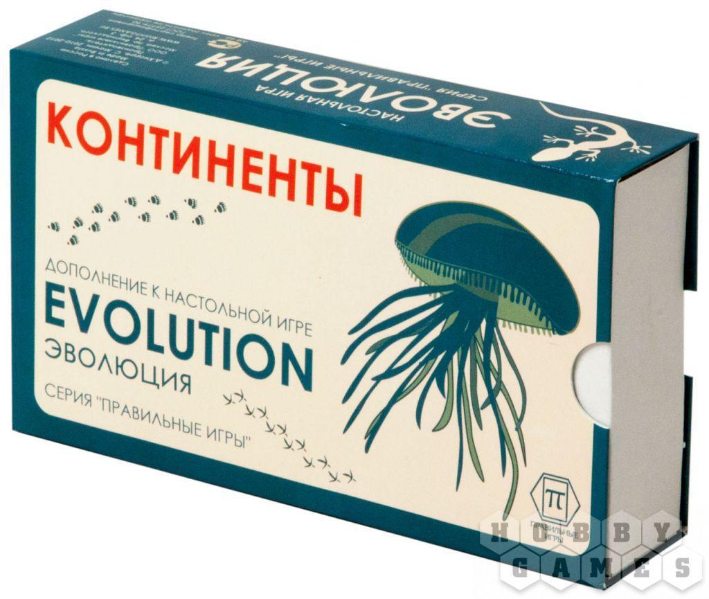 Настольная игра: Эволюция. Континенты