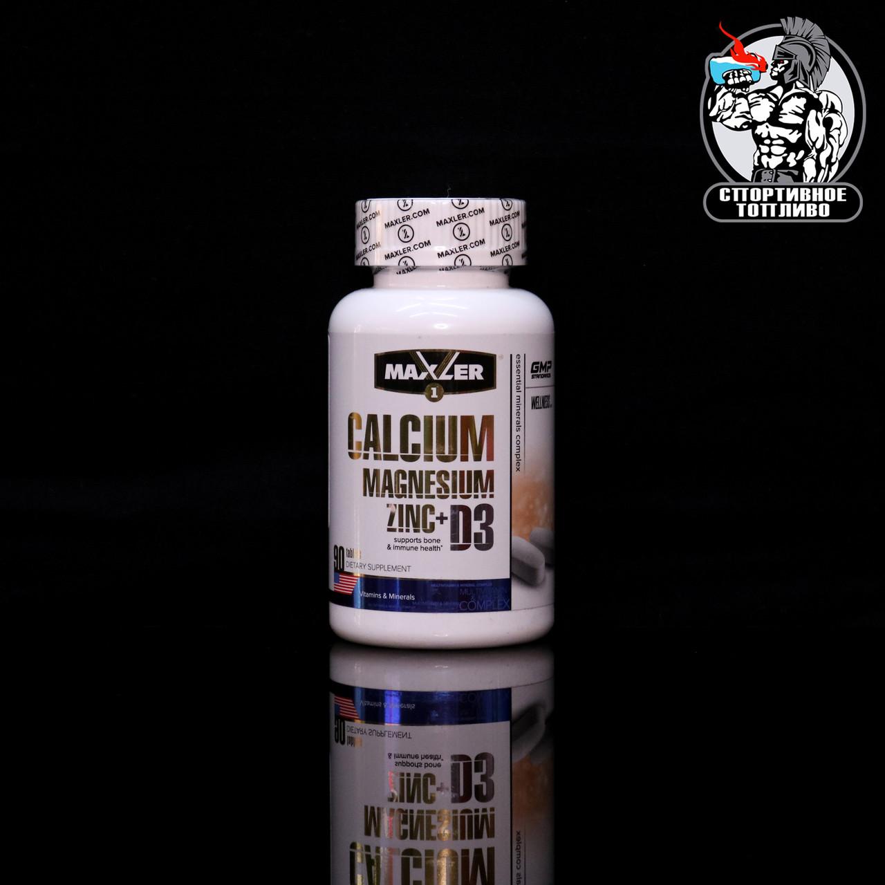 Maxler - Calcium Magnesium Zinc + D3 90табл/30порций