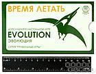 Настольная игра: Эволюция. Время летать, фото 2