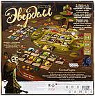 Настольная игра: Эверделл, арт.  915276, фото 8