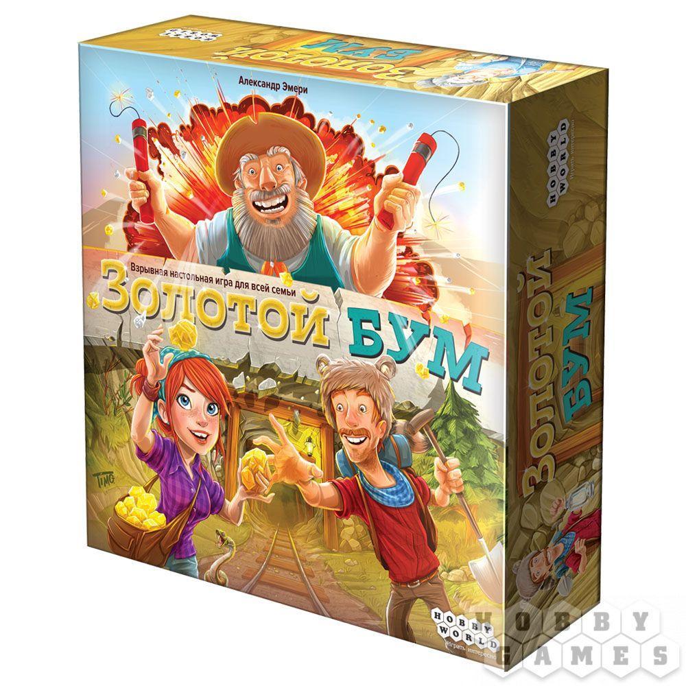Настольная игра: Золотой Бум