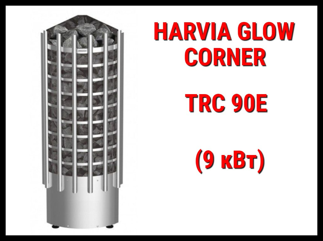 Электрическая печь Harvia Glow Corner TRC 90E под выносной пульт управления