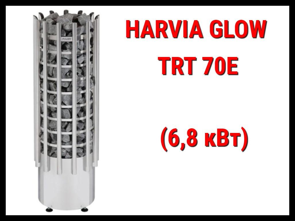 Электрическая печь Harvia Glow TRT 70E под выносной пульт управления