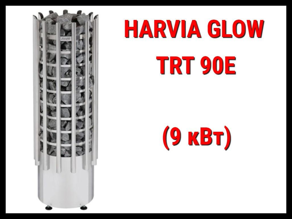 Электрическая печь Harvia Glow TRT 90E под выносной пульт управления