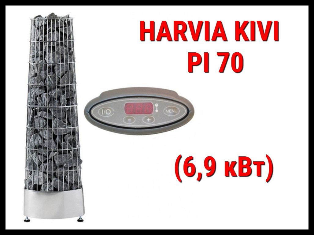 Электрическая печь Harvia Kivi PI 70 в комплекте с выносным пультом управления