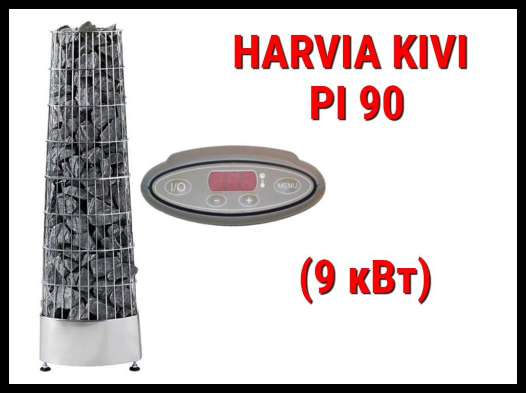 Электрическая печь Harvia Kivi PI 90 в комплекте с выносным пультом управления