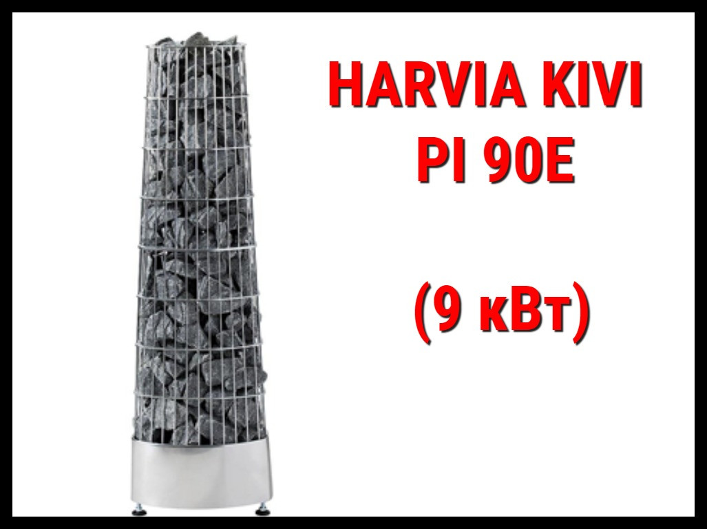 Электрическая печь Harvia Kivi PI 90E под выносной пульт управления