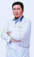 Рентген - флюра в ЭМИРМЕД на Жандосова Манаса Круглосуточно без выходных и праздников