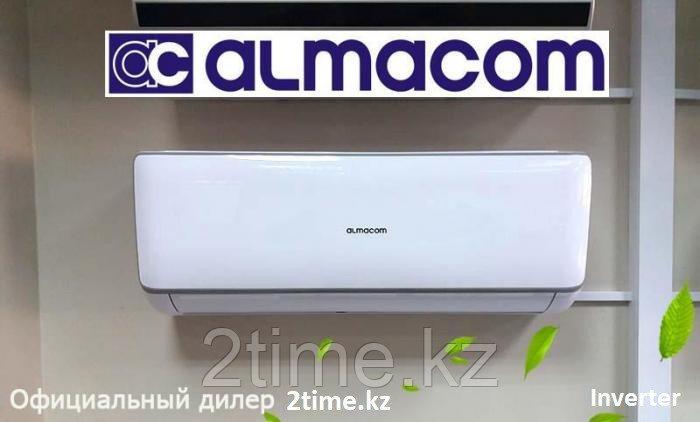 Кондиционер Almacom ACH-24I, до 70 кв.м