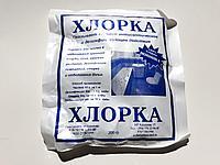 Хлорка порошок, 200 гр, Кыргызстан