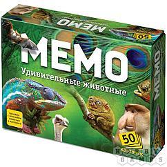 """Настольная игра: Мемо """"Удивительные животные"""""""