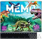 """Настольная игра: Мемо """"Мир динозавров"""", фото 2"""