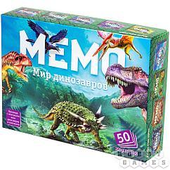 """Настольная игра: Мемо """"Мир динозавров"""""""