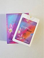 ОАЭ Парфюм-планшет Incanto Shine, 20 ml