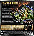 Настольная игра: Властелин колец: Странствия в Средиземье, фото 3