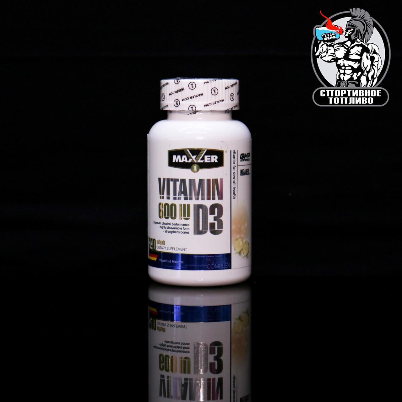 Maxler - Vitamin D3 240капс/240порций