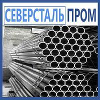 Трубы водогазопроводные 40