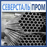 Трубы водогазопроводные 100