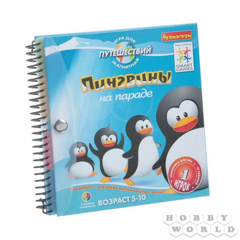 Настольная игра: Пингвины на параде