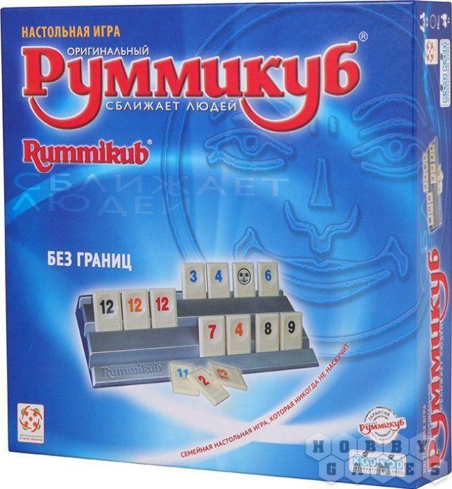 Настольная игра: Руммикуб. Без границ