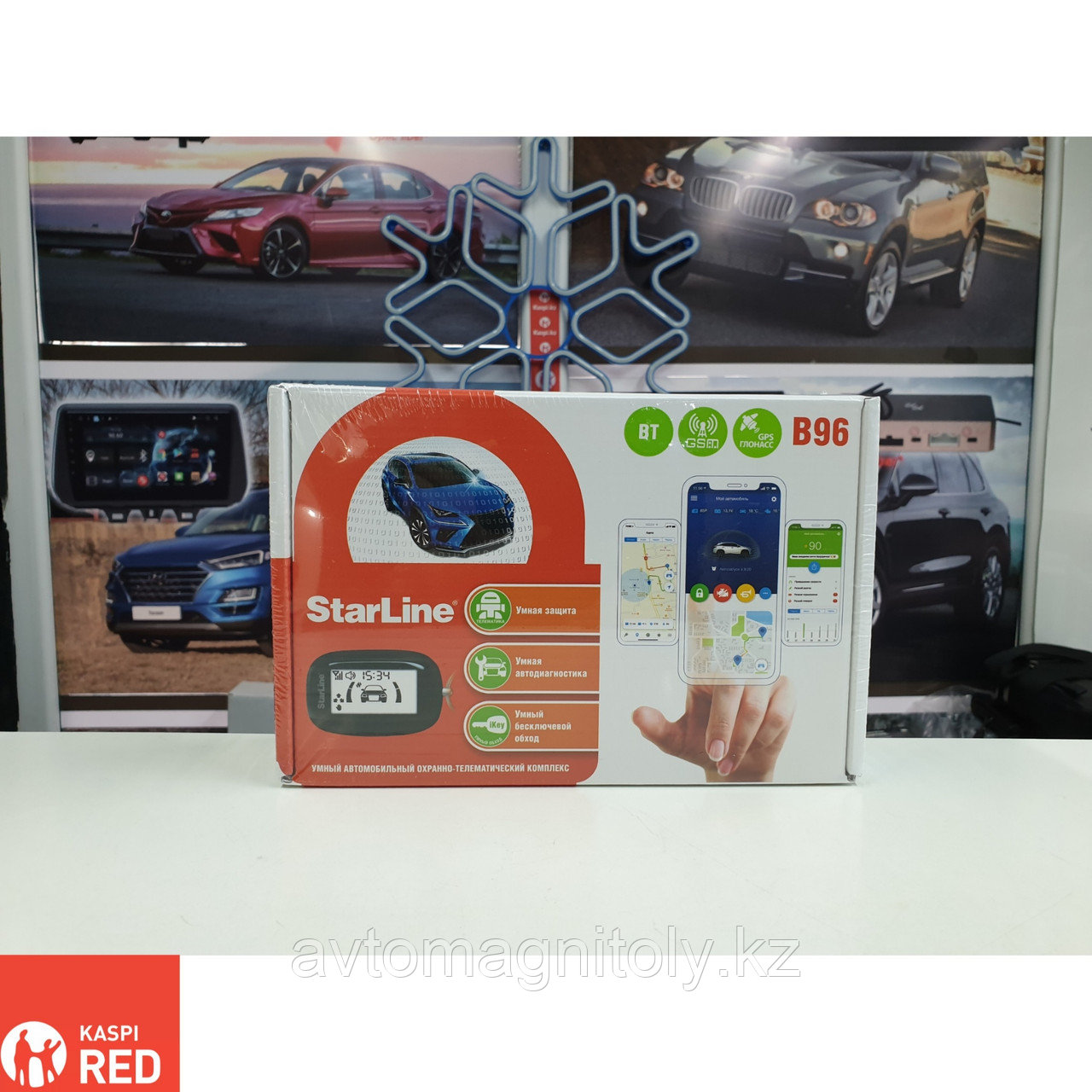 Автосигнализация StarLine B96 BT 2CAN+2LIN GSM-GPS