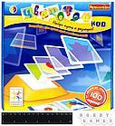 Настольная игра: Цветовой Код, фото 3