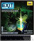 Настольная  игра: Exit-квест:Затерянный остров, фото 2