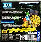 Настольная  игра: Exit-квест:Затерянный остров, фото 3