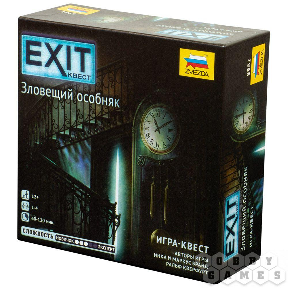 Настольная игра: Exit Квест. Зловещий особняк