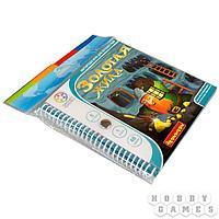 Настольная игра: BONDIBON: Магнитная игра Золотая Жила