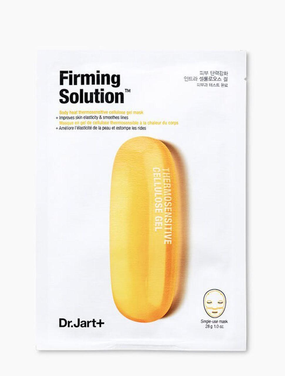 Гидрогелевая лифтинг-маска с био-пептидами, Dr.Jart+ Firming Solution (штучно)