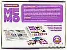 Настольная игра: Мемо Чудеса света (50 карточек), фото 2