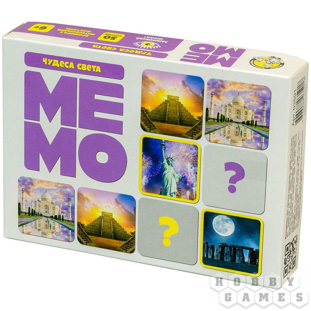 Настольная игра: Мемо Чудеса света (50 карточек)