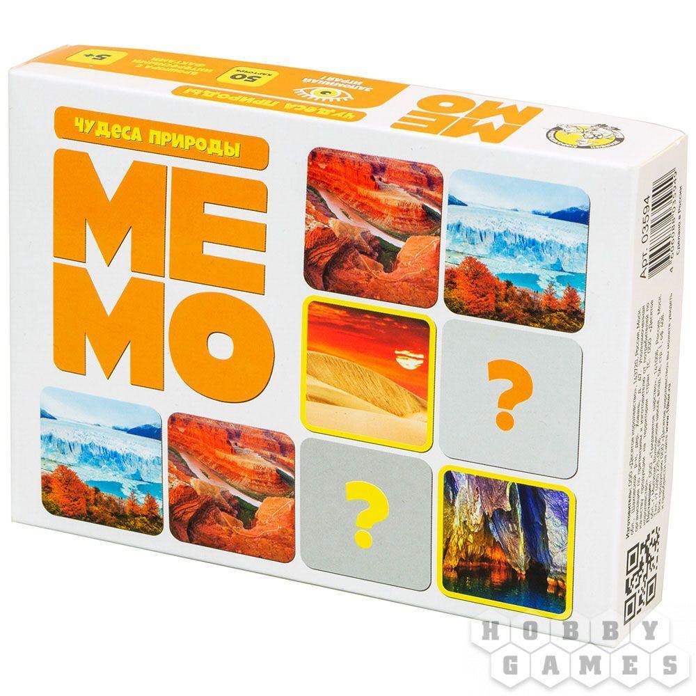 Настольная игра: Мемо Чудеса природы (50 карточек) - фото 1