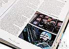 Мир Фантастики Спецвыпуск №2, фото 4