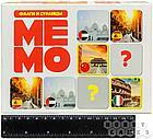 Настольная игра: Мемо Флаги и столицы (50 карточек), фото 3