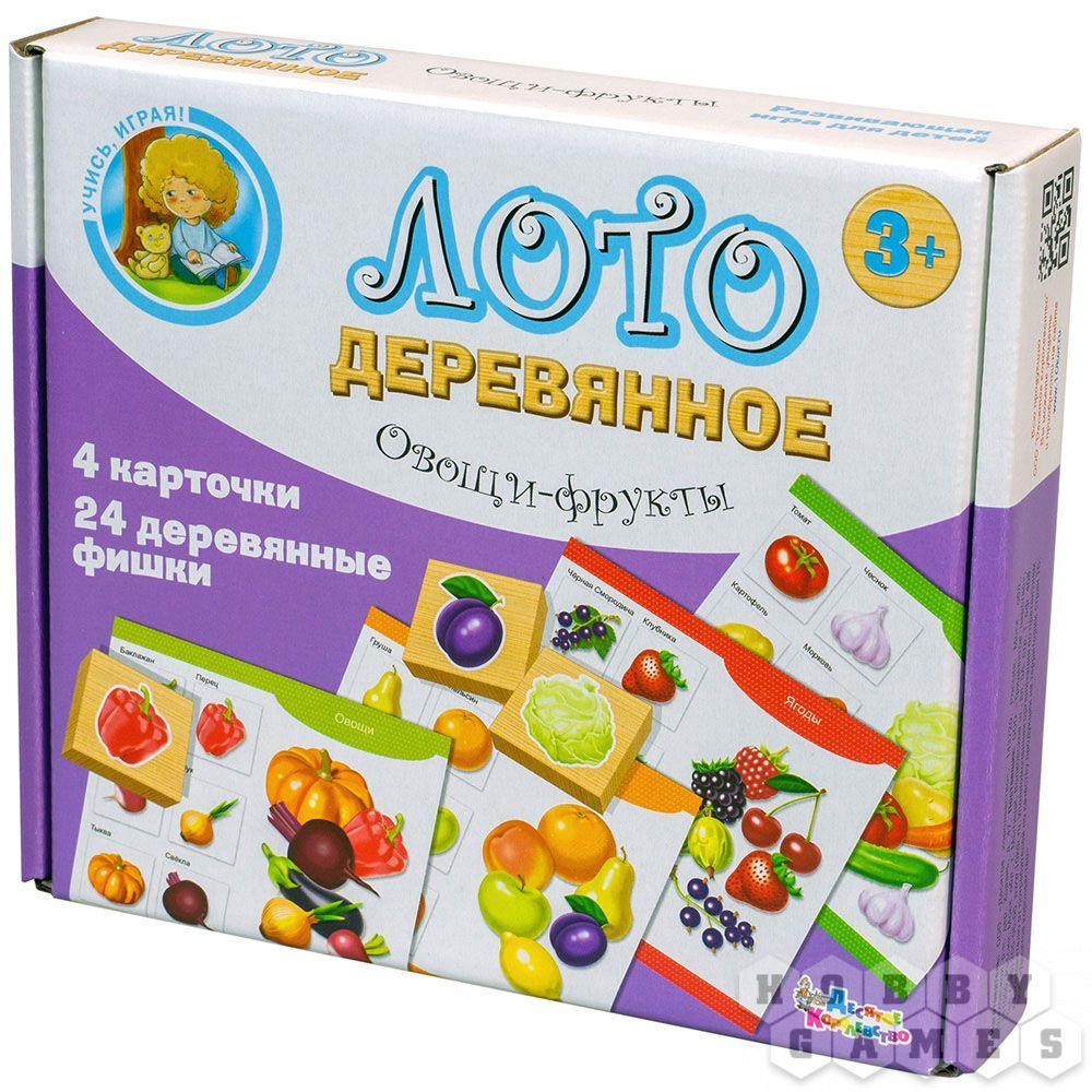 """Настольная игра: Лото деревянное """"Овощи и фрукты"""""""