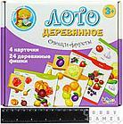 """Настольная игра: Лото деревянное """"Овощи и фрукты"""", фото 2"""