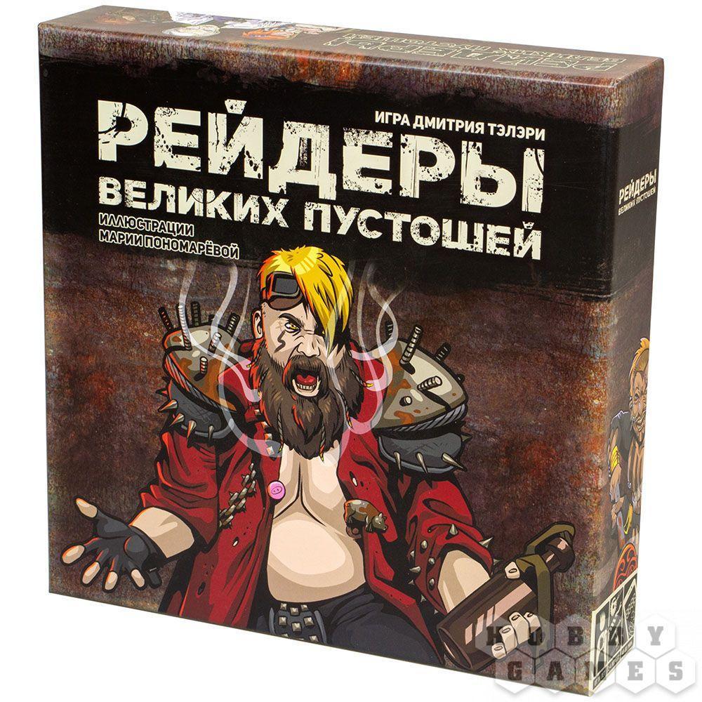 Настольная игра: Рейдеры Великих пустошей (коричневый)