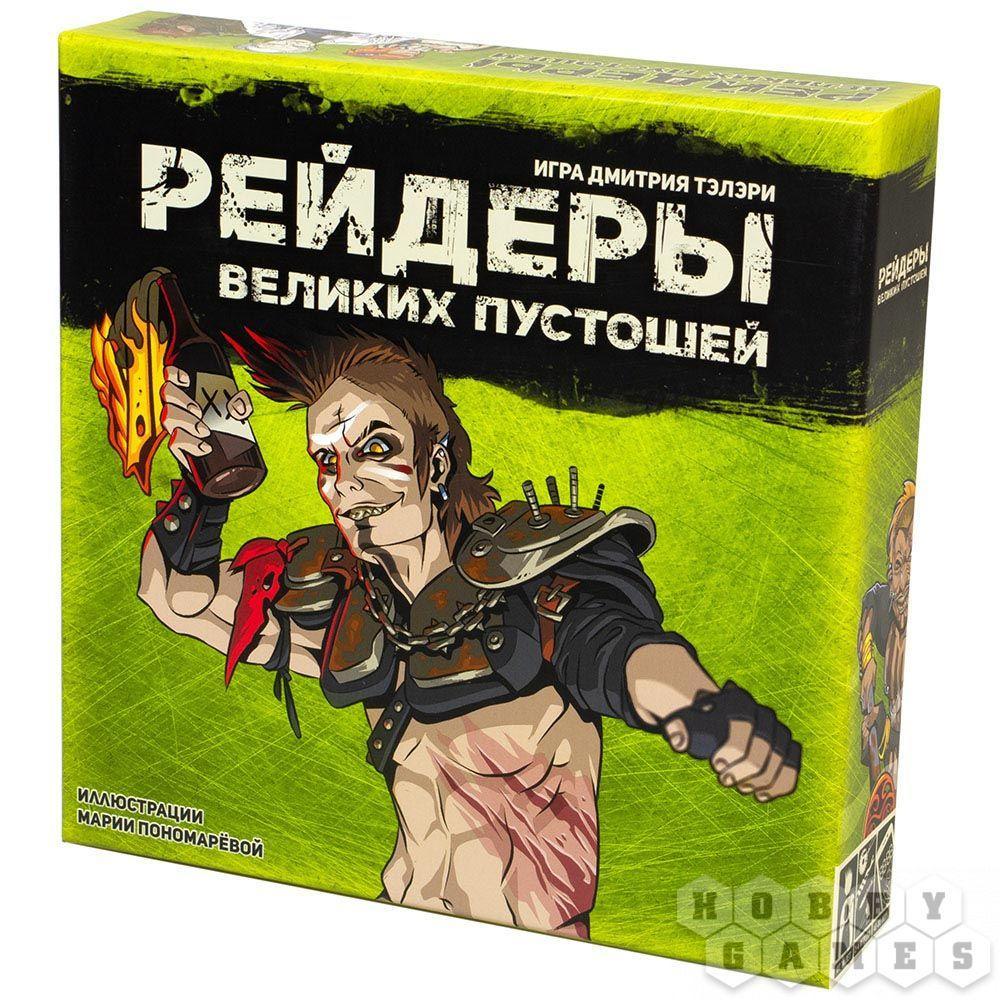 Настольная игра: Рейдеры Великих пустошей (зелёный)