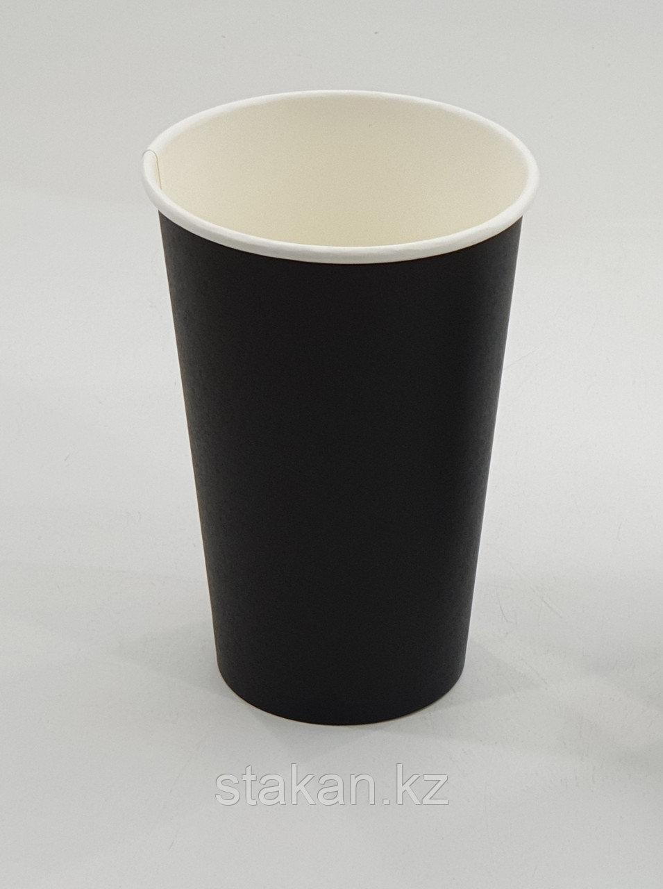 Бумажный стакан, 400мл, черный, однослойный