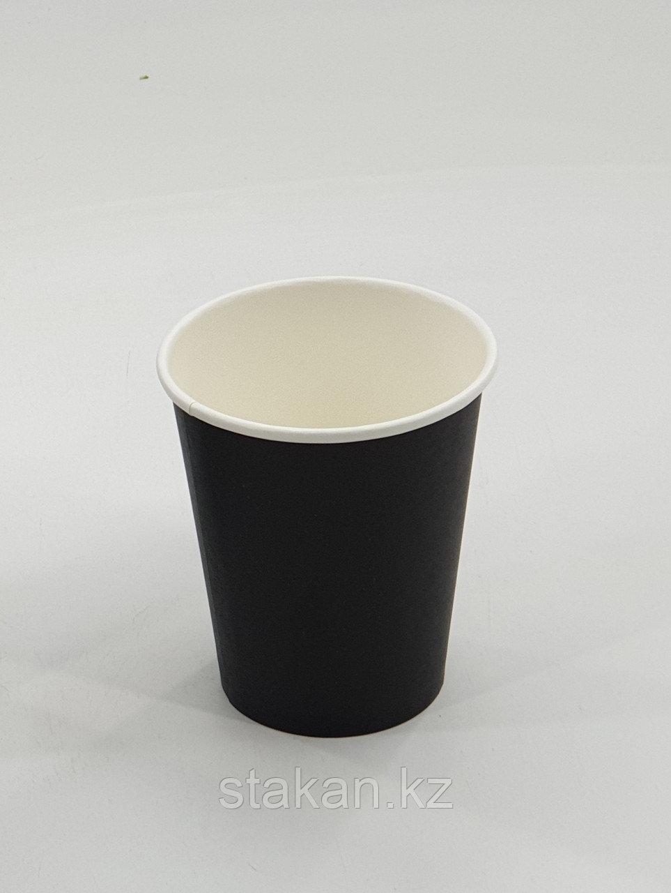 Бумажный стакан 250 мл (ЧЕРНЫЙ)