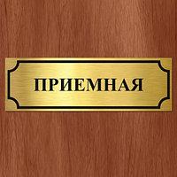 Изготовление табличек на дверь