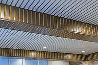 Реечные потолки / модель R-84