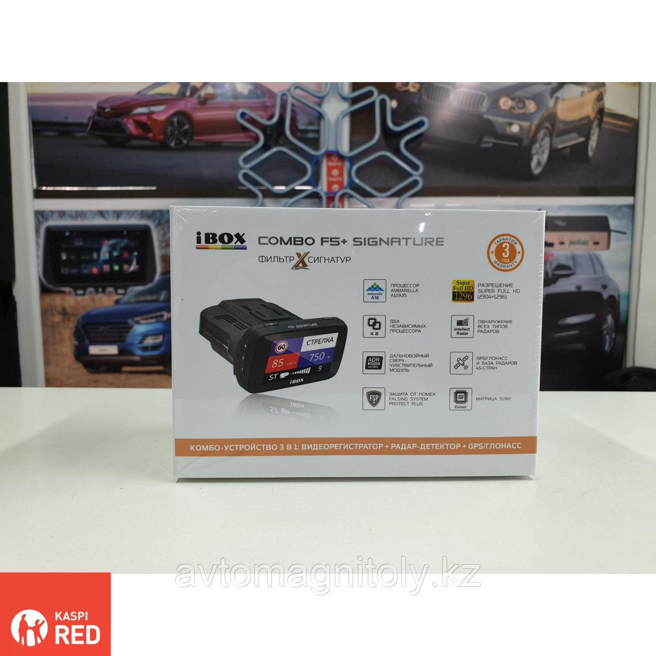 IBOX Combo F5+ (PLUS) SIGNATURE