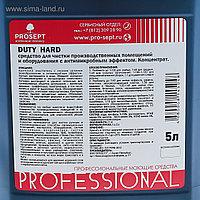 Duty Hard средство для чистки производственных помещений 5л. PROSEPT
