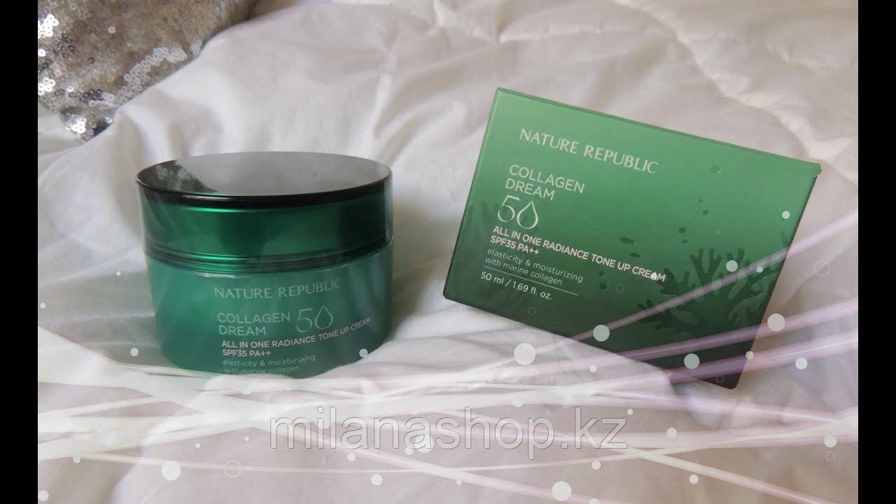 Nature Republic Collagen Dream 70 Cream -  Крем для лица с морским коллагеном