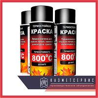 Краска термостойкая серебристо-серая КО-8101 (до +600 С)