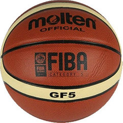 Мяч Molten GG 5-оригинал