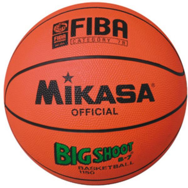 MIKASA 1150 Мяч баскетбольный (7)-оригинал